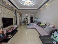 出售水岸豪庭3室2厅2卫113平米66.8万住宅
