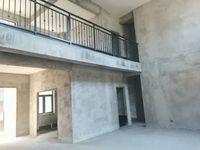 出售燊海森林柏麓郡8室3厅5卫240平米225.6万住宅