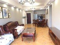 出售晶泽 华府3室2厅1卫104平米83万住宅