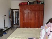 出售春上人家2室2厅1卫83平米34万住宅