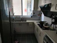 出售创兴城2室2厅1卫85平米51.8万住宅