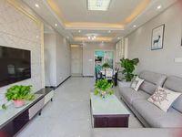 出售创兴城3室2厅1卫85平米52.6万住宅