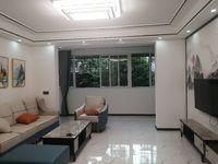 出售白果小区3室2厅2卫118平米56.8万住宅