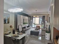 润达国际城自贡老城区的不二之选,现在买房还送家电