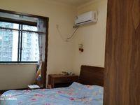 出售东方威尼斯3室2厅2卫116.34平米79.8万住宅