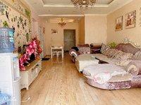 出租紫萝香居3室2厅1卫98平米1600元/月住宅