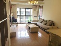 凤凰新城多层带电梯,房东亏本出售两室精装自住,欢迎来电咨询
