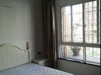 出租紫荆城邦2室1厅1卫70平米1800元/月住宅