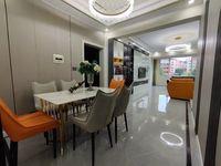 出售汇东金点苑4室2厅2卫131平米66万住宅