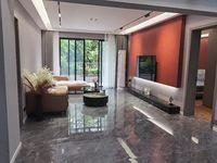 出售都市森林3室2厅2卫131平米88万住宅
