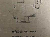出售蓝鹰筱苑 梨园小区旁边 2室1厅1卫82平米35万住宅 中介勿扰