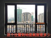 出租南湖 学府海棠3室2厅2卫100平米面议住宅