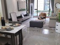 出售君耀 嘉悦龙湖3室2厅2卫90平米45.8万住宅