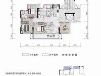出售绿地 新里城3室2厅2卫110平米72万住宅