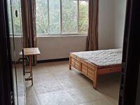 出租塞纳河畔1室0厅1卫20平米300元/月住宅