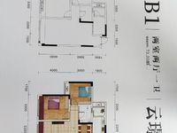 出售云湖一号2室2厅1卫73平米36.5万住宅