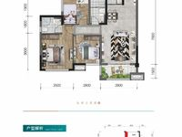出售君耀 嘉悦龙湖3室2厅2卫90平米54万住宅