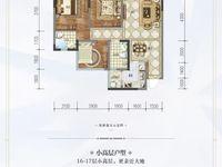 出售南湖麗景3室2厅2卫87平米61万住宅