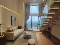出售燊海森林 圣托里尼35平米 现房公寓 五千起 找我享渠道优惠 赠送装修礼包