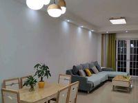 出售远达.龙湖尚城2室2厅1卫77平米50.8万住宅