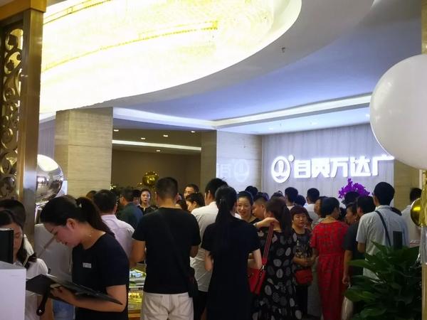 万达广场住宅商铺火热抢售中