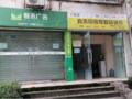 英祥丹桂苑四室商住两用,有两间卧室做的临街商铺