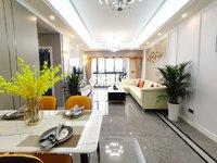晶泽W公馆 开窗就是高峰公园 大阳台 送品质家具家电 拎包入住