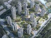 自贡东北部新城优质好楼盘,临高铁,高校,小区环境优美,升值空间巨大,买房就送车位