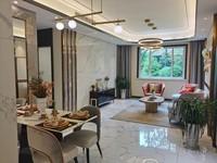 自贡房企最大赠送面积之一的翡翠城内部员工特价房源5000单价,楼层采光好,朝中庭